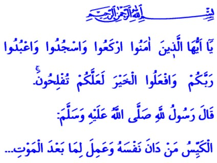 Hube Resimleri: 01052020_ramazan_ve_sorumluluk_bilinci.jpg