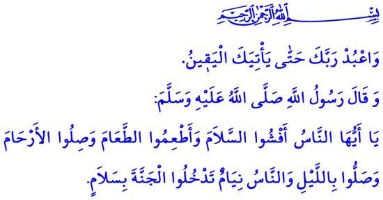 Hube Resimleri: 04062019_ramazan_bayram.jpg