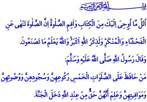Hube Resimleri: 13122019_namaz_rabbimize_yakn_olma.jpg