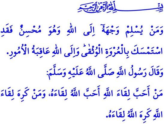 Hube Resimleri: 14022020_allah_le_kul_arasndaki_ba.jpg