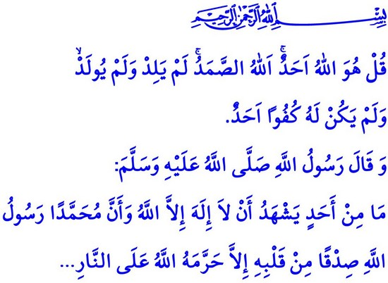Hube Resimleri: 21062019_allaha_iman.jpg