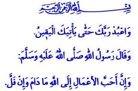 Hube Resimleri: 22052020_bir_mr_ramazan_gibi.jpg