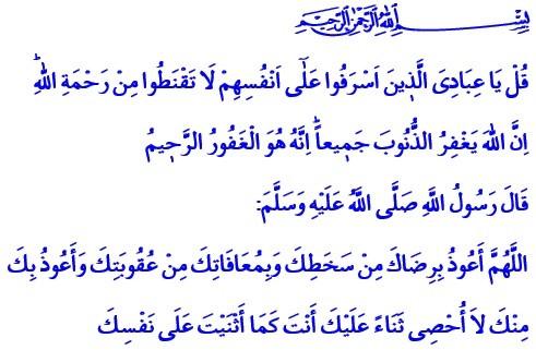 Hube Resimleri: 27042018_af_arnma_ve_kurtulu.jpg